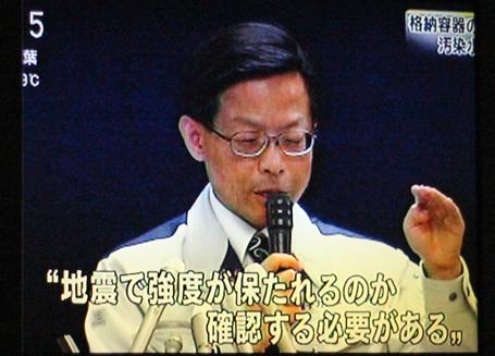 Fukushima disaster unfolds